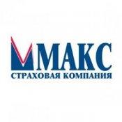 ЗАО «МАКС»